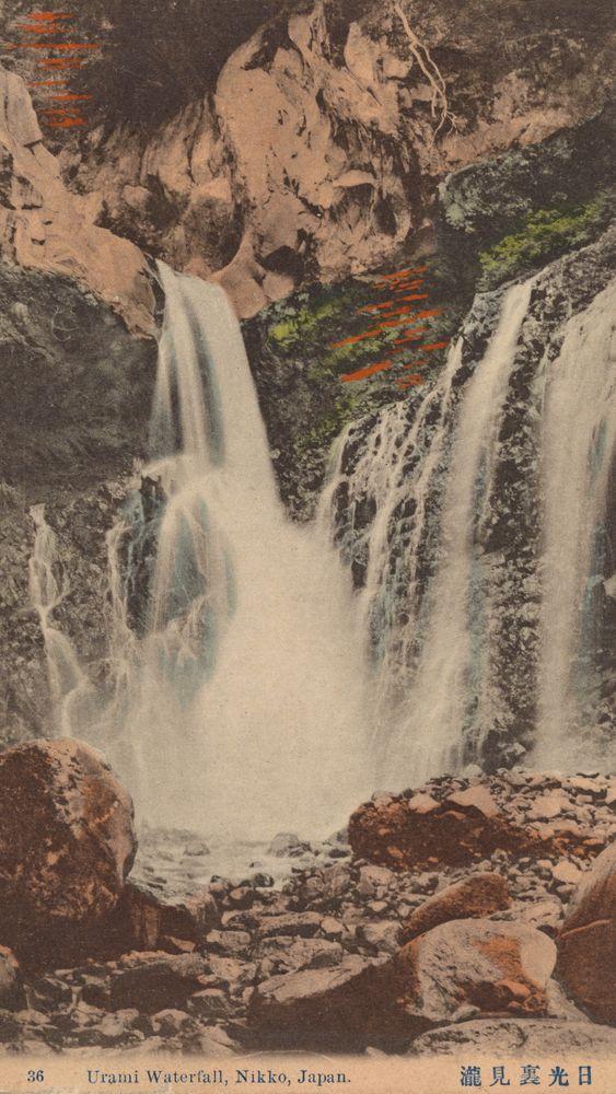 Urami Waterfall, Nikko, Japan