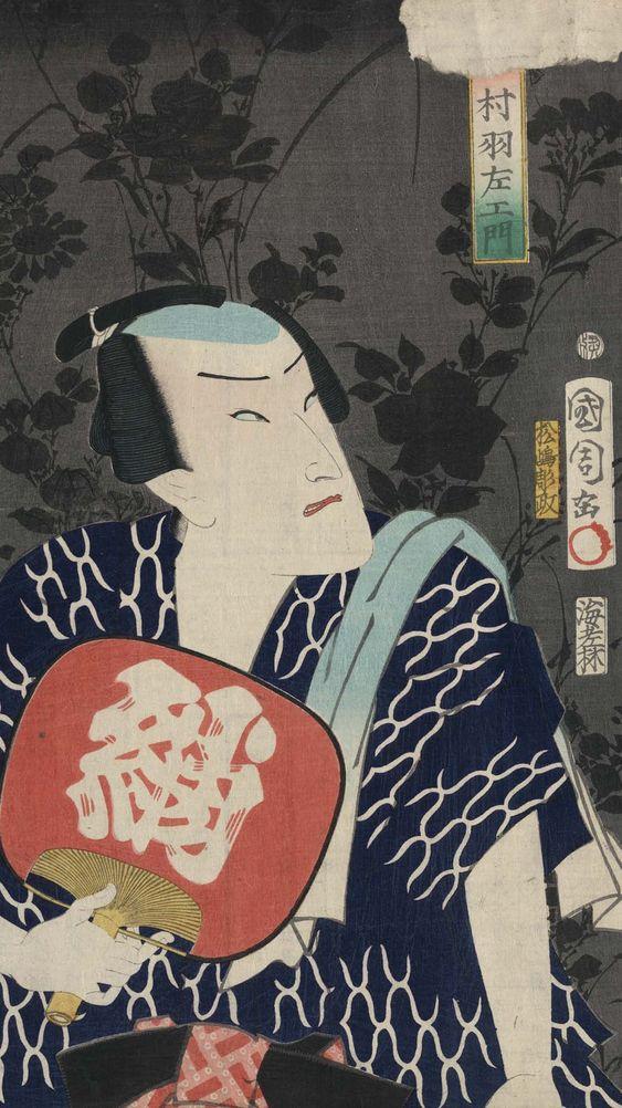 Ichimura Uzaeomon XIII