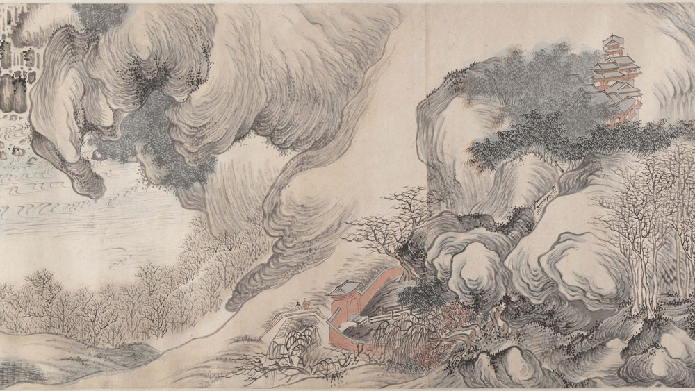 Landscape of the Four Seasons (Section 18)