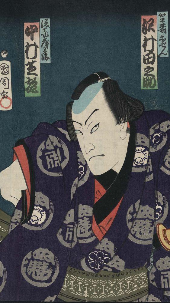 Nakamura Shikan IV in the Role of Mohei