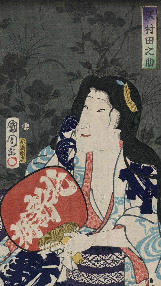 Sawamura Tanasuke