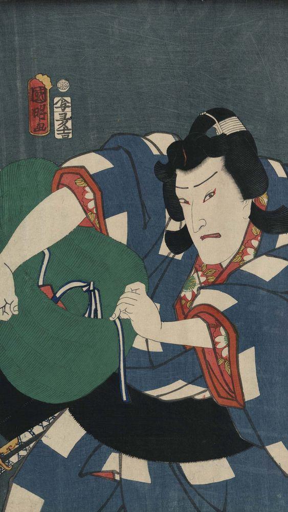 Ichimura Uzaemon XIII in the Role of Toneri Sakuramaru