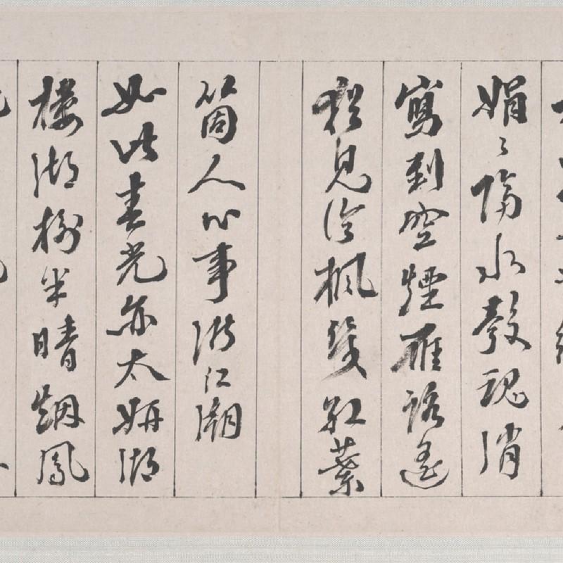 Dai Xi