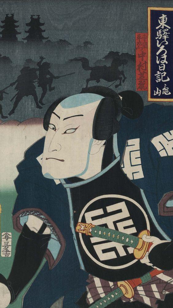 Nakamura Shikan IV in the Role of Teraoka Heiemon (47 Ronin).