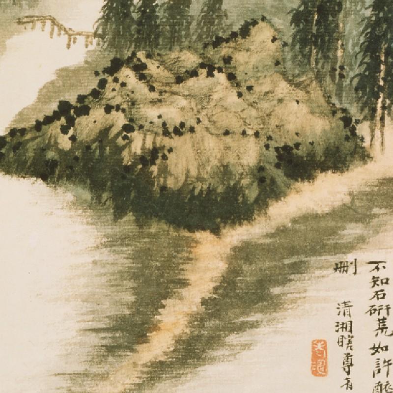 Shitao (Zhu Ruoji)