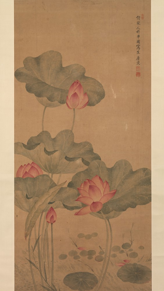 Red Lotus and Fish