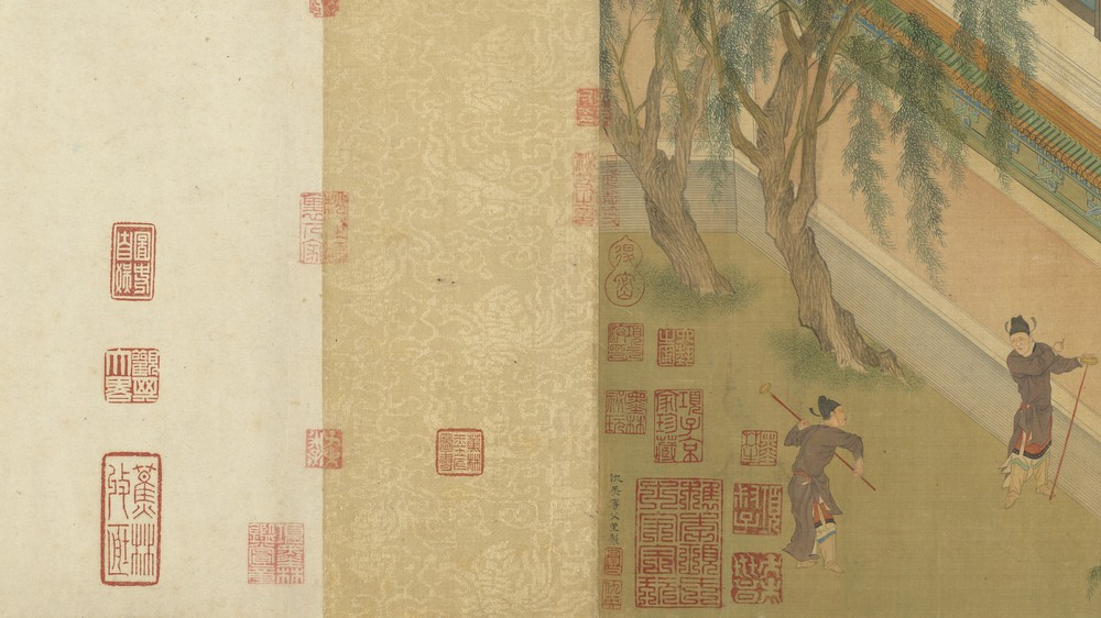 Spring Morning in the Han Palace (Section 13)