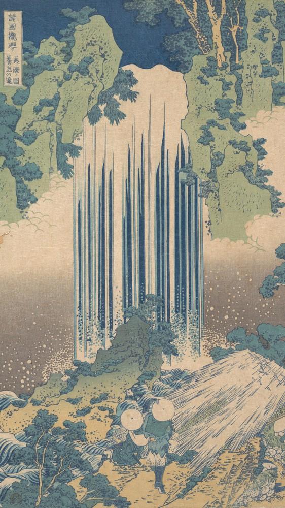 Yōrō Waterfall in Mino Province