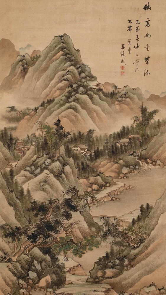 Landscape After Gao Kegong