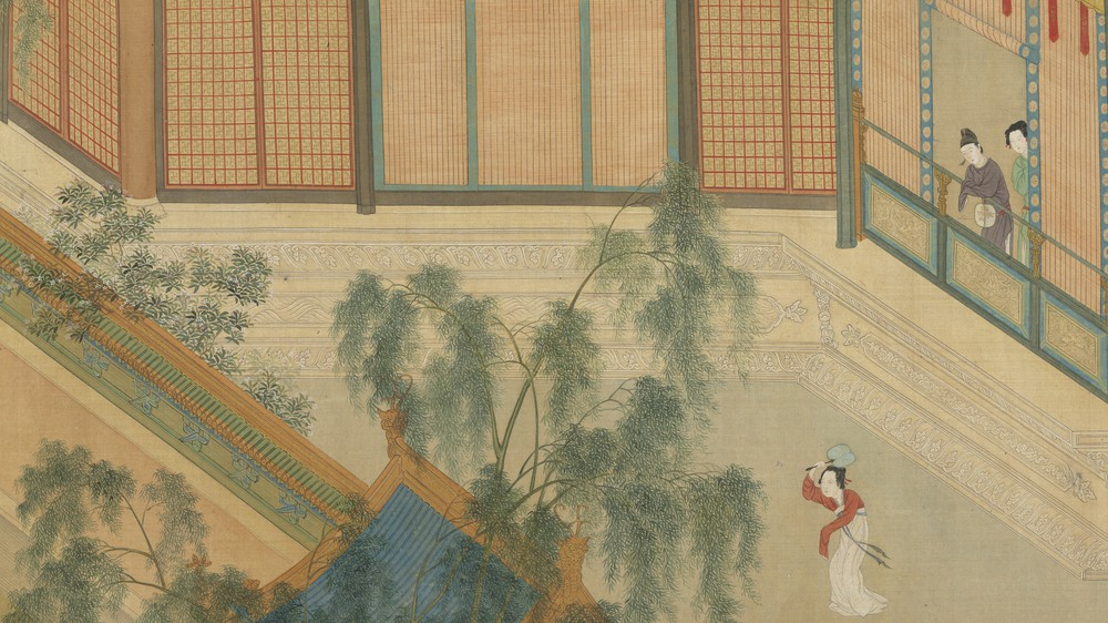 Spring Morning in the Han Palace (Section 12)